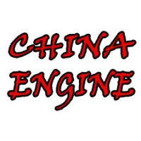 china-engine-logo
